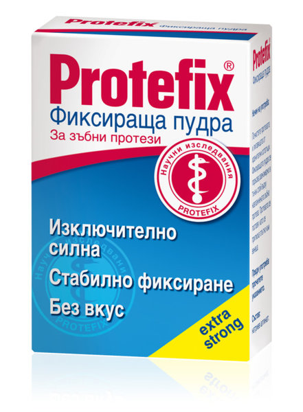 Протефикс (Protefix) фиксираща пудра 20гр